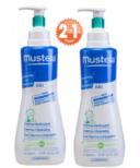 Mustela Dermo-Cleansing Gel Buy 1 Get 1 Free