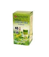 Uncle Lee's Premium Bulk Jasmine Green Tea