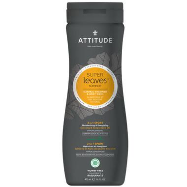 ATTITUDE Super Leaves Natural 2-in-1 Sport Shampoo & Body Wash For Men