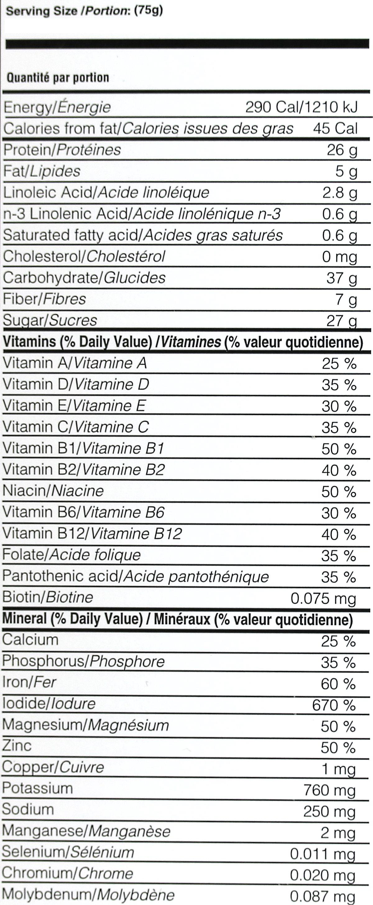 Garden Of Life Raw Meal Vanilla Chai 75 G Village Vitamin Store
