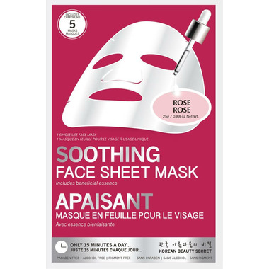 Danielle Creations Soothing Sheet Masks