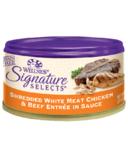 Wellness Signature Selects Shredded Chicken & Beef Wet Food CASE OF 24