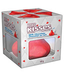Hershey's Kisses Holiday Kiss