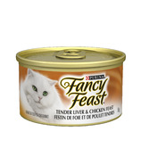 Fancy Feast Cat Food CASE of 24