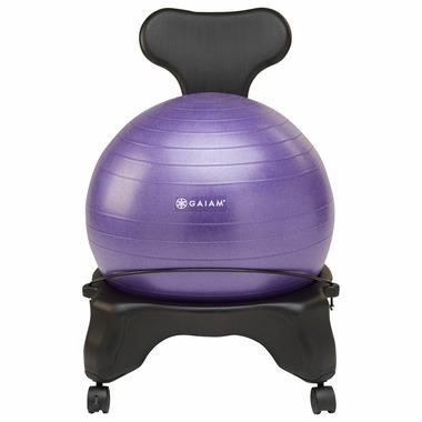 Gaiam Classic Balance Ball Chair Purple Ball