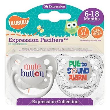 Ulubulu Mute Button & Pull to Sound Alarm Pacifiers