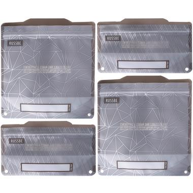 Russbe Reusable Snack/Sandwich Bags Metallic Rhombus