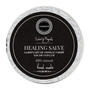 Lhamour All Purpose Healing Salve