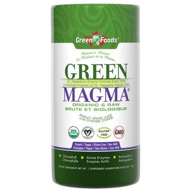 Green Foods Green Magma Barley Powder