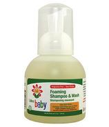 Lafe's Organic Foaming Baby Shampoo & Gentle Wash