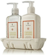 Thymes Mandarin Coriander Sink Set Caddy