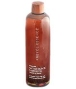 Kreyol Essence 100% Pure Haitian Black Castor Oil Lavender