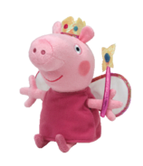 Ty Princess Peppa Pig
