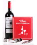 Kikkerland Wine Book