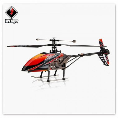 Blade Main Shaft 2 Blh4708 as well Helicopter Art additionally B00DPK1YIO furthermore Fans Ceiling together with Stereo Wiring Harness Catalog Circuit. on what is the best rc helicopter