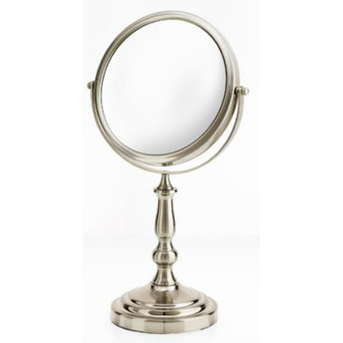 Danielle Creations Ultra Vue Brushed Silver Vanity Mirror