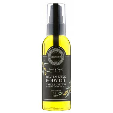 Lhamour Revitilizing Body Oil