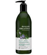 Avalon Organics Rosemary Hand & Body Lotion