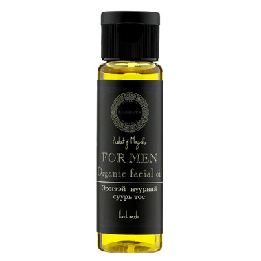 Lhamour Men\'s Organic Facial Oil