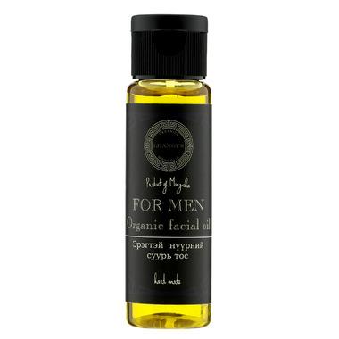 Lhamour Men\'s Organic Facial Oil