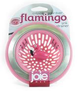 Joie Flamingo Sink Strainer