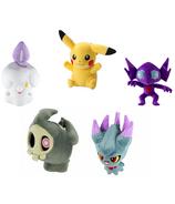 Pokemon X and Y Plush